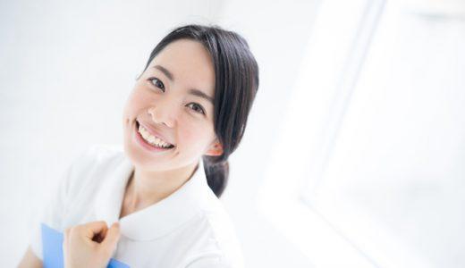 4月12日(大阪)なりたいナースになるためのW処方箋