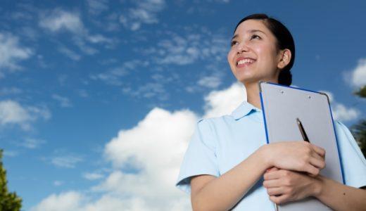 東京9月30日「5年後が見えないナースのためのキャリア診断講座」