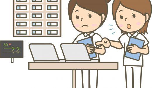 4月22日(東京)ナースの職場の未来予想図